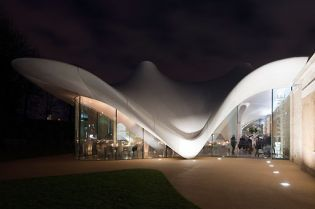 Serpentine Sackler Gallery London (56 Bilder)