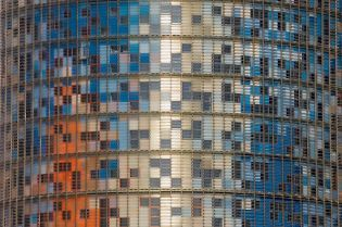 Torre Agbar Barcelona (31 images)